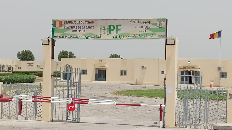 Tchad – Banque mondiale : 90 millions dollars pour l'amélioration des services de santé